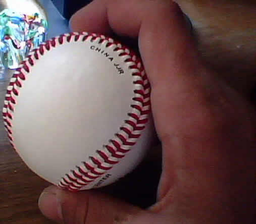 How to throw a cutter or cut fastball - cutter pitching grip